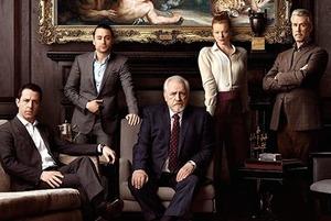 Найкращі серіали року: оголосили номінантів на «Еммі»