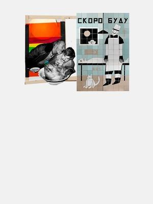 10 виставок жовтня: віртуальні скульптури в Mironova Foundation і литовська фотографія