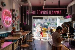Біляші, пончики і шаурма від Діми Борисова: «БПШ» на площі Льва Толстого