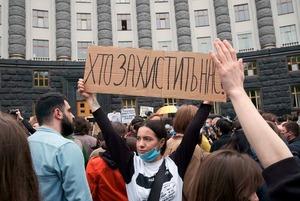 «Кому дзвонити, коли вбиває поліція»: яким був протест проти поліцейського свавілля під Кабміном
