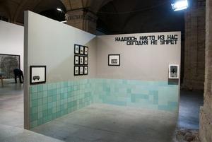 Чому варто піти на виставку «Відбиток» у Мистецькому Арсеналі