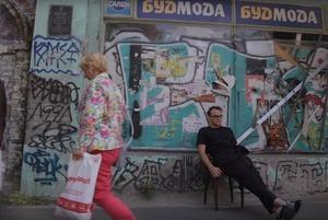 Київська естетика візуального трешу. Інтерв'ю з авторками серіалу про локальну дизайн-культуру