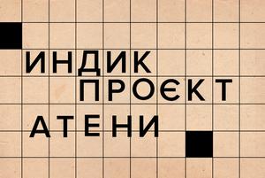 Що змінить нова редакція правопису?