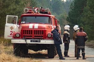 Я борюся з пожежами в Чорнобилі