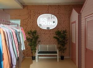 Як вибирають одяг у київські шоуруми