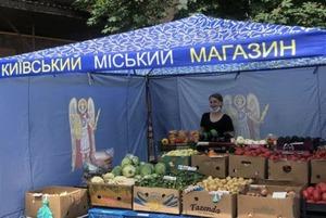 «Дізайн із еврівер»: київські дизайнери про намети для легальних вуличних торговців