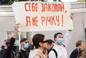 «Таке чуство, що бог нас десь наказує за Київводоканал»: яким був перший Марш за Київ