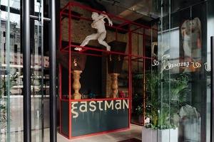 Ресторан Eastman від власників закладів «Любимый дядя» і «ЖЗЛ»