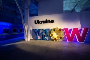 Ukraine WOW: яким буде артпростір на вокзалі та його перша виставка