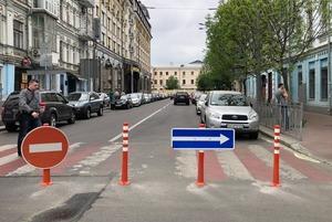 Проїхати Подолом і не заробити штраф: як працює нова схема руху