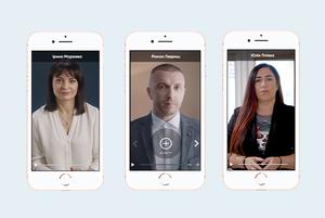 «Тіндер для бізнесу»: як працює нова соцмережа для підприємців