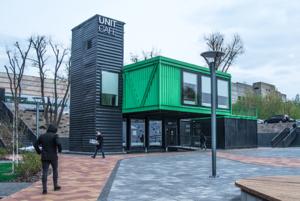 Інноваційний парк UNIT City: інтерв'ю та фоторепортаж