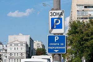 Інспекція з паркування з 1 липня евакуює автівки: що треба знати про це?