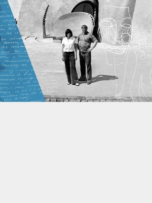 7 виставок серпня: від української фотографії та сюрреалізму до Жадана