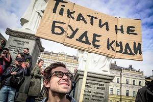 «Тікати не буде куди!». Як у Києві влаштували Марш за клімат