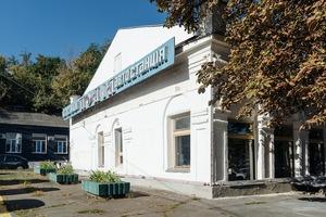 Піцерія «Автостанція» від власників Mimosa на Подолі