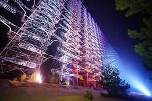 У Чорнобилі створили найбільшу діджитал-скульптуру: дивіться, як це було