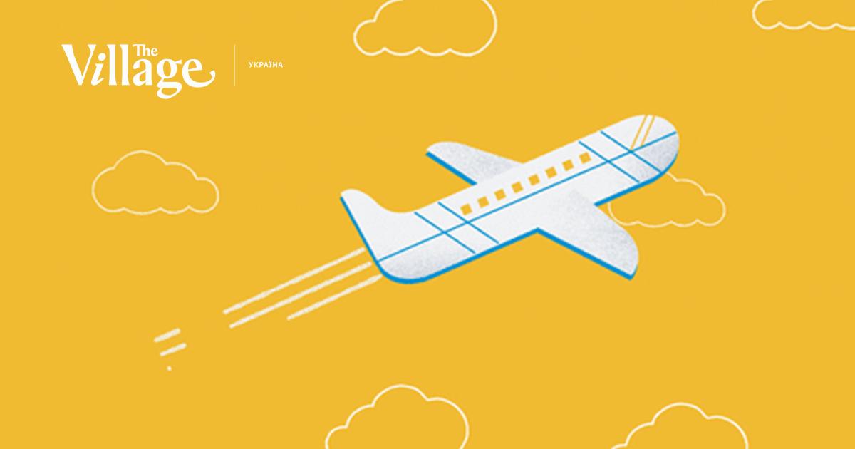 оформление аутентичность картинки гифы летит самолет результате оползней дорога