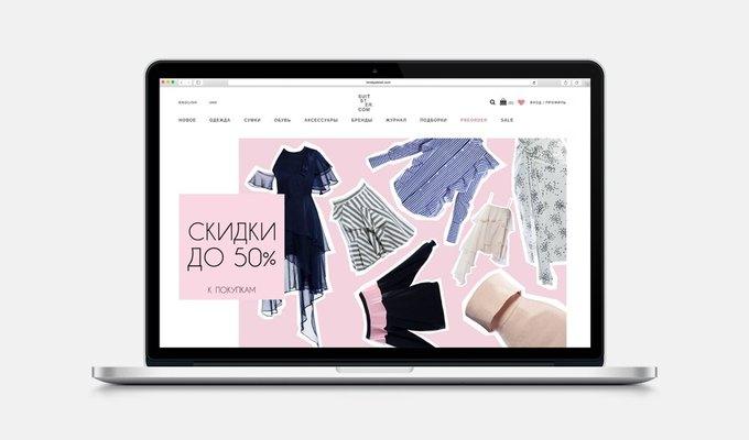 Де купувати українські бренди в Інтернеті  — The Village Україна c86a01bd5de47