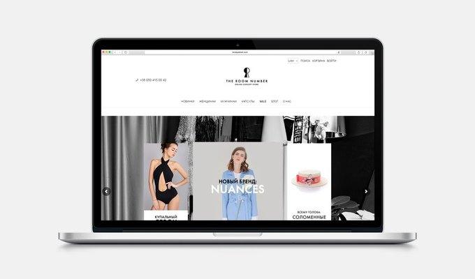 На онлайн платформі магазину The Room Number представлені більше 30 саме  молодих українських брендів. Серед яких fbb6015c864a7