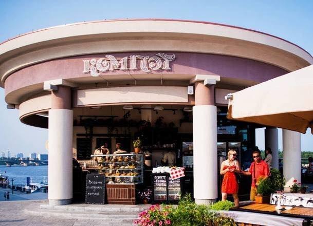 Кафе «Компот» на Поштовій площі позбавили франшизи — The Village Україна