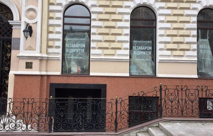 Kachorovska Store Cafe у Одесі — The Village Україна 71f4c522899f5