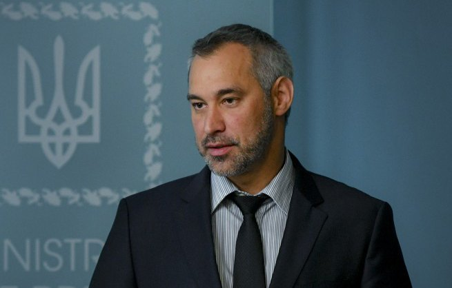Рада звільнила генпрокурора Руслана Рябошапку , фото-1